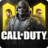 icon Call of Duty 1.0.12