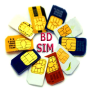 icon BD Sim Self Services