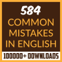 icon Common Mistakes in English