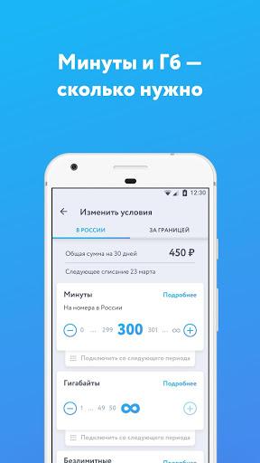 Operadora de celular para Android