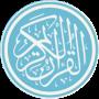 icon Al-Quran 30 Juz free copies