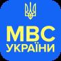 icon com.autobot.ua