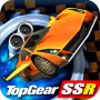 icon Top Gear: Stunt School SSR