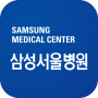 icon 삼성서울병원 - 빠른예약, 예약조회, 검사결과