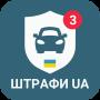 icon com.shtrafua.android.shtrafua