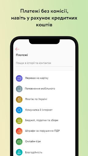 monobanco - banco on-line móvel