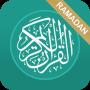 icon Quran English